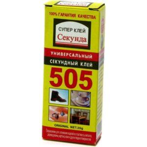 супер клей 505 2