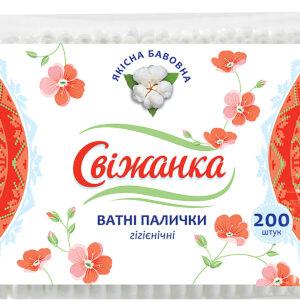 cotton_club_4751023290331_images_1851236840