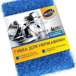 hubka-shkrebok-dlya-nerzhavyky-prok-1-sht-5