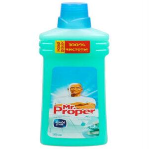propper-ruchey