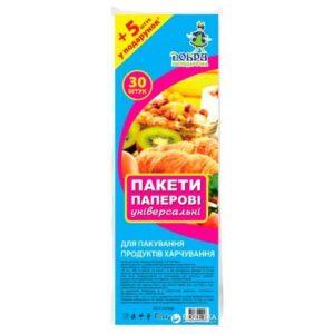 dobra_gospodarochka_4820086520928_images_1686792881._S