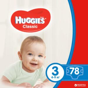 huggies_5029053543116_images_4672635792