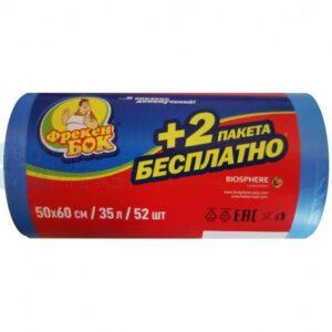 freken-bok-50-sht-35-l-pakety-dlya-musora-s-zatyazhkoj-m-u