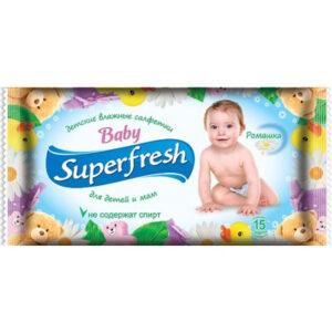 975567555_w640_h640_superfresh_baby_15
