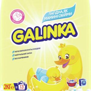 galinka_8001090906182_images_5400953888